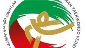 رییس هیأت تکواندوی استان انتخاب شد
