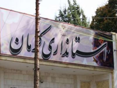 مدیرکل حوزه استاندار کرمان معرفی شد