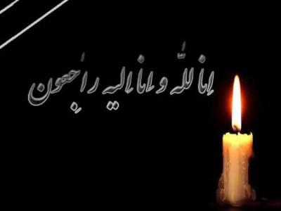 پیام تسلیت شورای هماهنگی اصلاح طلبان کرمان به مناسبت درگذشت همشیره رهبر معظم انقلاب