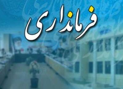 نشست هم اندیشی هفته فرهنگی کرمان در جیرفت برگزار شد