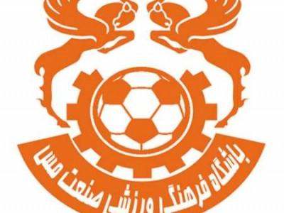 استعفای تلویحی مدیرعامل باشگاه مس کرمان