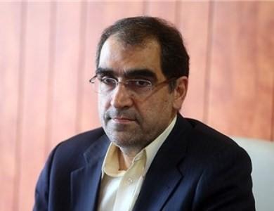 وزیر بهداشت از بیمارستان افضلی پور کرمان بازدید کرد